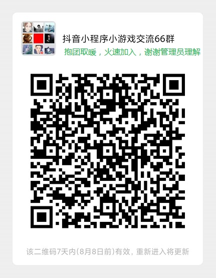 S200801微信图片_20200801104325.jpg