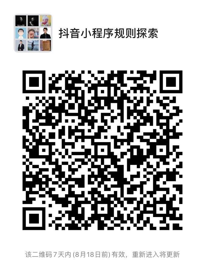 微信图片_20200811115757.jpg