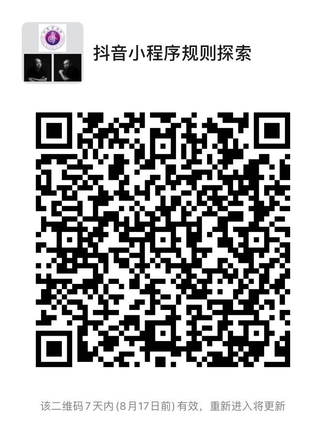 微信图片_20200810154319.jpg